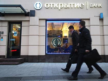 Отрицательные чистые активы «Траста» выросли почти до 317 млрд рублей